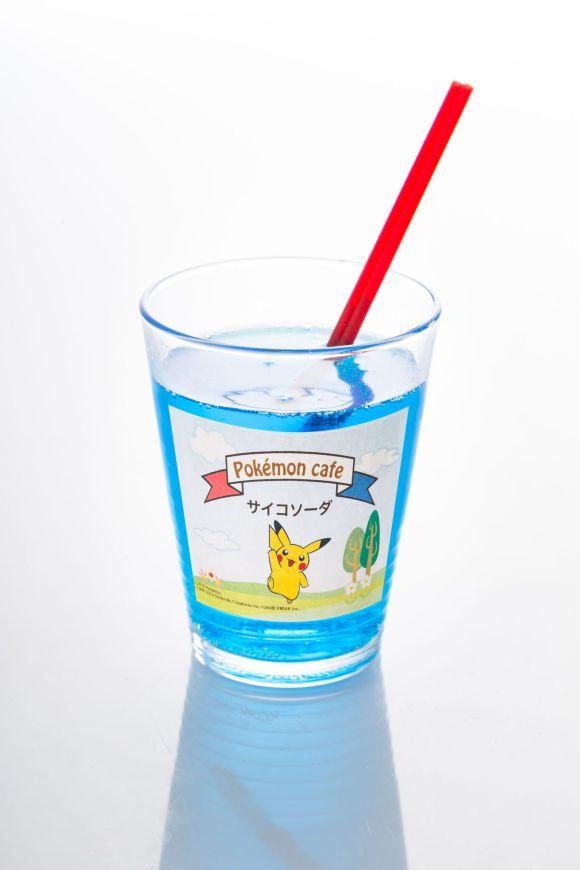 pokemoncafe12